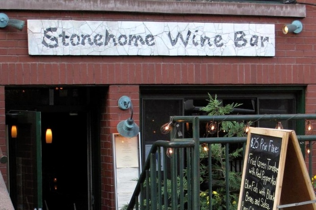stonehome wine bar closes after 12 years in fort greene