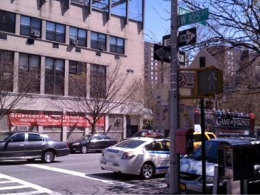 A delivery man was struck at West 105th Street and Amsterdam Avenue.