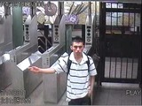 UES Groper Strikes Again, Caught on Video, Police Say