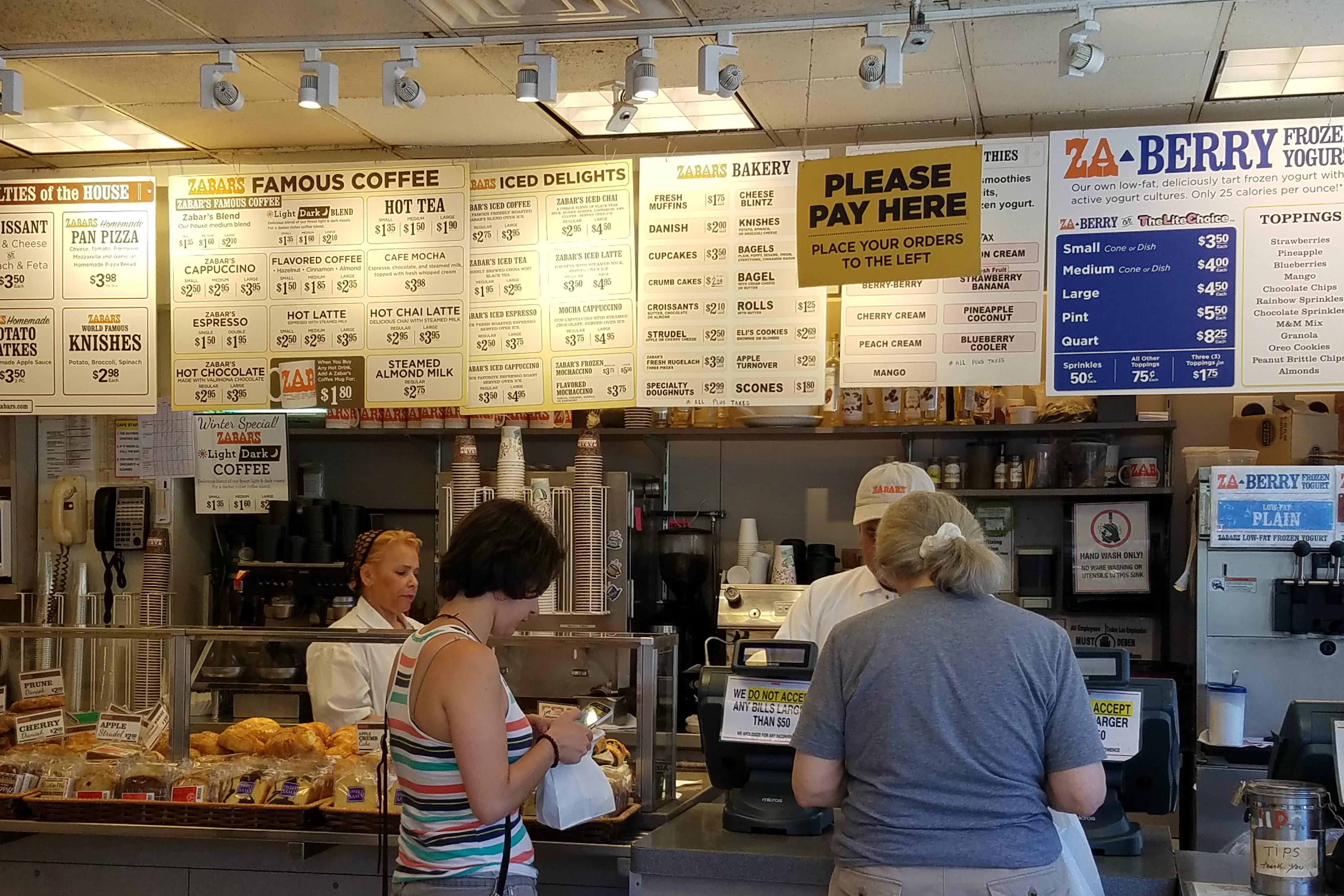 Zabar's Cafe
