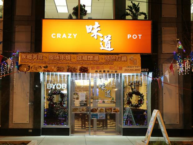 The newly reopened Crazy Pot at 2002 S. Wentworth Ave. offers diners Cantonese cooking, soups, entrees and hot pots.