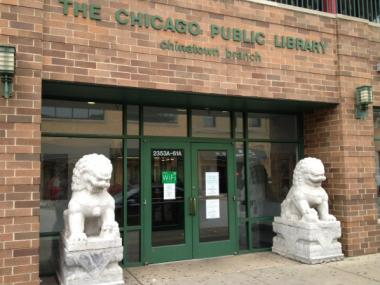 Residents have complained that the Chicago Public Library's Chinatown branch is cramped and crowded. The City Council on Thursday approved the purchase of land that will soon become a new, bigger branch.