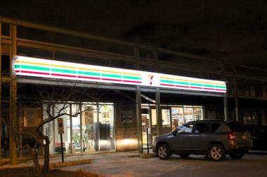 This 7-Eleven at 1658 N. Milwaukee Ave. was robbed the day before Valentine's Day, a clerk said.
