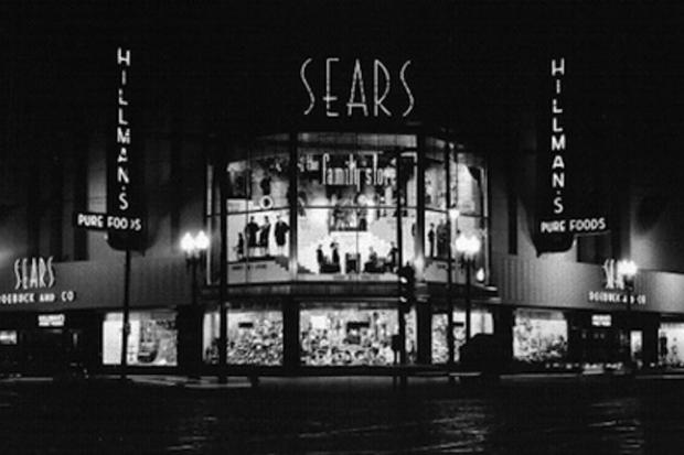The Sears store at Six Corners in the 1980s