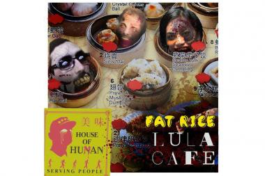 "Lula Cafe announced it is partnering with Fat Rice to become the ""House of  Hunan  Human"" for Halloween."