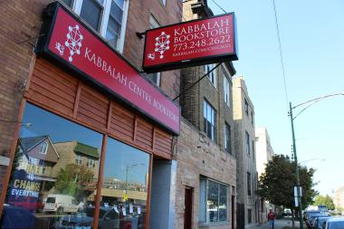 The Kabbalah Centre location in Chicago is at 3036 N. Ashland Ave.