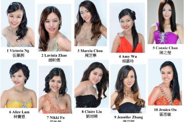 Ten contestants will compete for the title of Miss Friendship Ambassador.