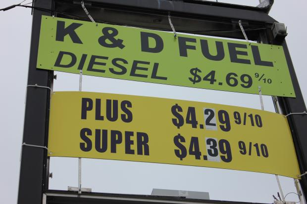 K&D Fuel, 6700 S. Ashland Ave., is the target of a protest by an Englewood group that wants the business to install better outside signage.