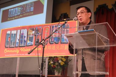 C. W. Chan, who chairs the Coalition for a Better Chinese American Community, offered remarks at Monday's Chinatown Vision Plan forum.