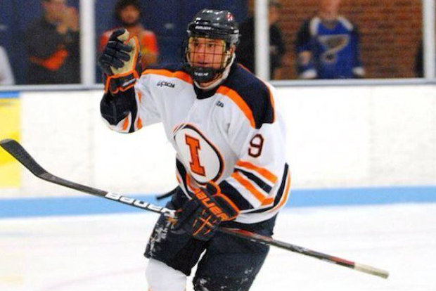 newest 49558 f23bb Chicago Hockey Player' Jacob Matysiak Helps Lead Illini to ...