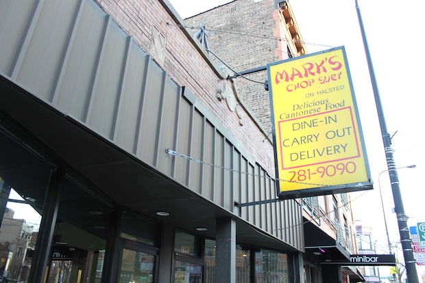 The family business is shutting its doors Friday after 38 years in Boystown.