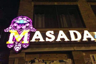 Masada, 2206 N. California Avenue, has had a sign up for months though it is still months from opening.