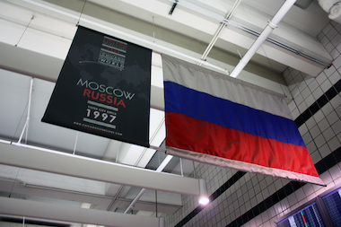 "The Russian flag hangs at O'Hare International Airport celebrating Moscow's ""Sister City"" status with Chicago."
