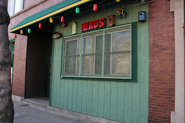 Miko's Italian Ice, 2236 N. Sacramento Ave., will open for the season at 2 p.m. Thursday.