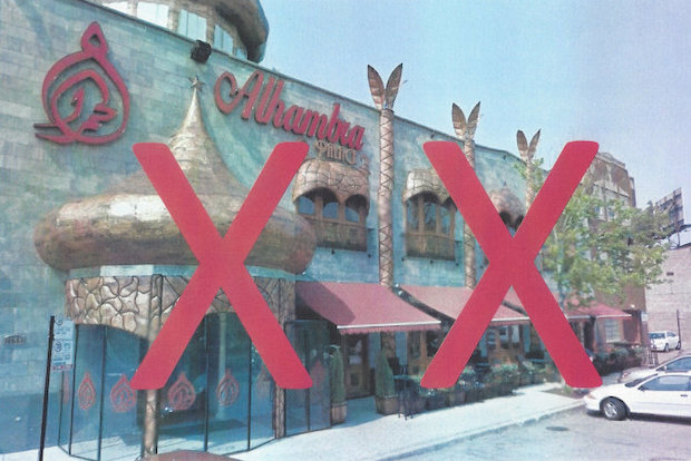 "A powerpoint slide for the city's Fulton Randolph historic proposal contained a photo of  Middle Eastern banquet hall Alhambra with two red ""X""s across the business."