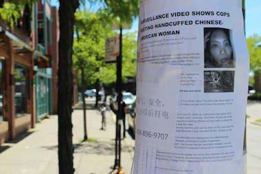 "Flyers posted around Chinatown aim to ""call attention to the structural racism, misogyny and xenophobia in the Chicago Police Department."""