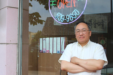 Bill Tong's family has owned the building at 3411 W. Bryn Mawr since 1954. They are fighting its purchase by NEIU.