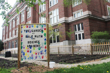 Gale Math and Science Academy in Rogers Park