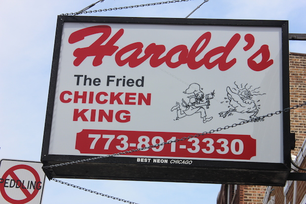 James Denman, owner of a Harold's Chicken restaurant that opened in May in Chatham, said he was unaware that he didn't have a licensing agreement with the corporate office.