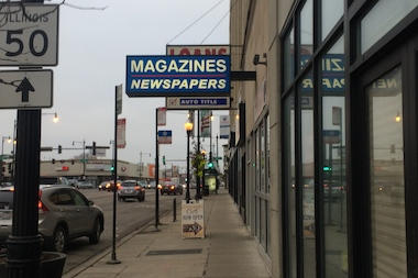 City Newsstand Cafe Chicago