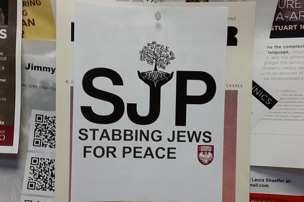 "Both sides in a ""poster fight"" claimed the other was being anti-Semitic in Israel-Palestine debate."