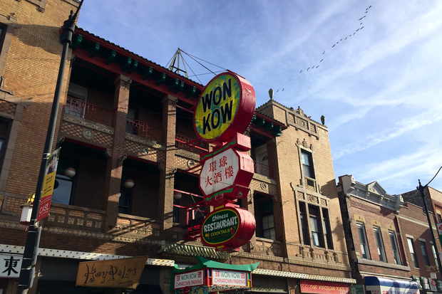 Good Chinese Restaurant In Chinatown Chicago