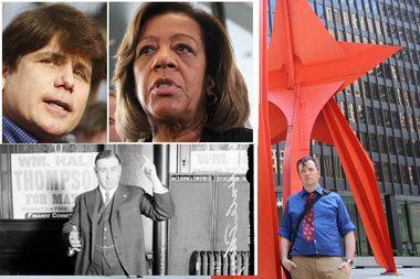 Tour guide Paul Dailing (right) along with corrupt pols Rod Blagojevich, Barbara Byrd-Bennett, and
