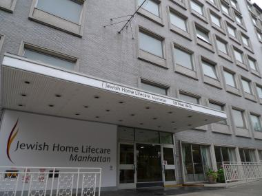 Skilled nursing facility Jewish Home Lifecare wants to replace its aging West 106th Street facility with a new building on West 97th Street.