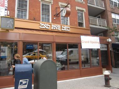 The 2nd Ave Deli at 1442 First Ave.