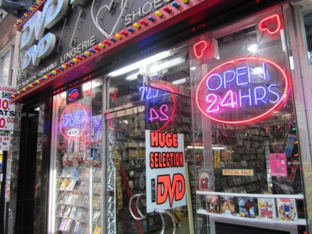 Sex toy store displays adult