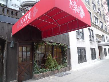 Joanne, the restaurant Lady Gaga's parents Joe and Cynthia Germanotta own, at 70 W. 68th St.