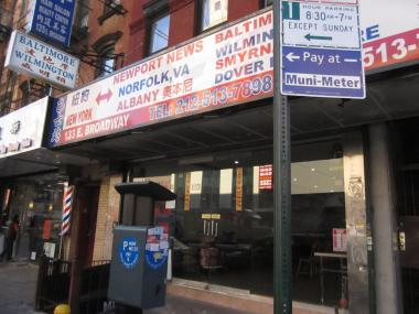 The Double Happyness bus company office at 133 East Broadway was still open for business Jan. 9, 2012, in violation of a federal cease and desist order.