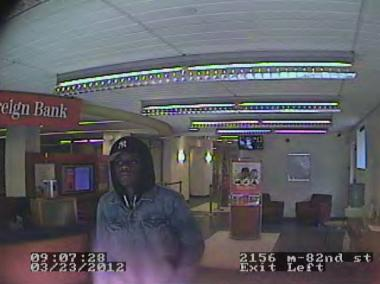 Police are looking for this man, who allegedly robbed a Sovereign Bank on Broadway and West 82nd Street on March 23, 2012.