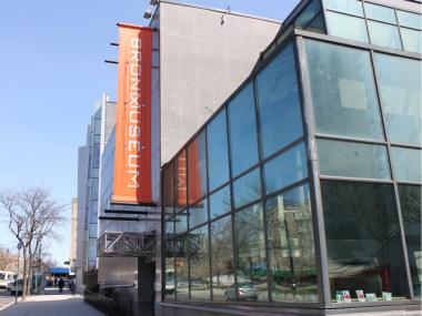 The Bronx Museum of the Arts will waive its admission fees for more than a year in celebration of its 40th anniversary.