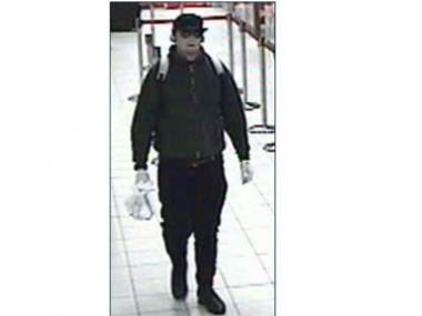 "The FBI is searching the ""white glove bandit,"" who is wanted for four armed banks robberies."