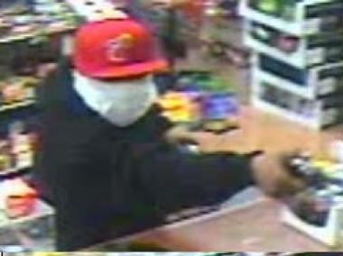 This man is wanted for holding up four bodegas in Chelsea and East Harlem beginning in February 2012.