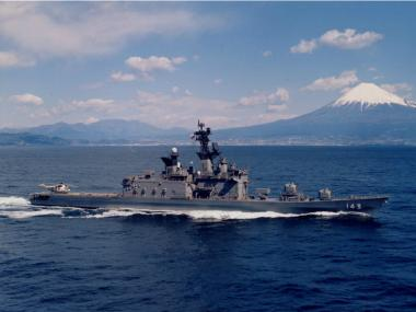The JS Shirane, one of two warships of the Japan Maritime Self-Defense Force, will be docking in Brooklyn this year