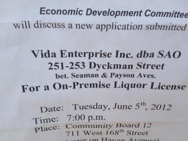 An application for a liquor license will be discussed at CB12's economic development committee meeting on June 5, 2012.