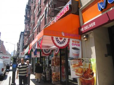 The Dunkin' Donuts on Lexington Avenue, between East 84th and 85th streets, had much less signage on Thursday, June 14, 2012, than just a week before.