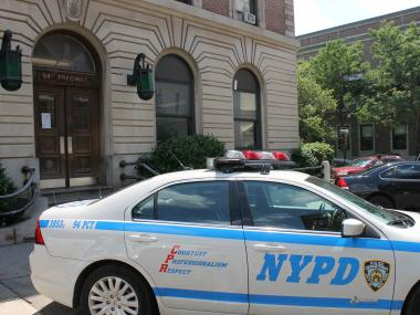 Officer Danielle Alamrani is suing the police department for her treatment in the 94th Precinct.