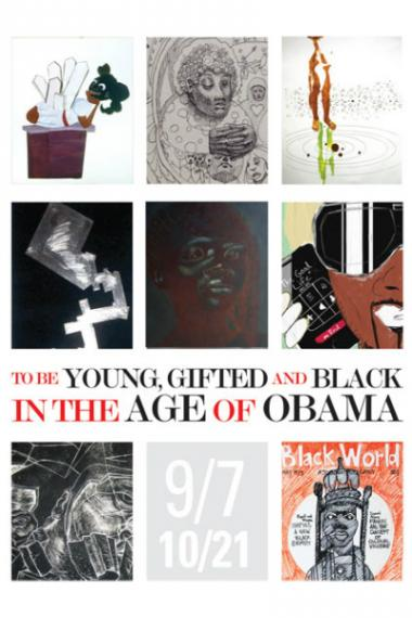 The Kentler International Drawing Space in Red Hook debuts its latest exhibition Friday, Sept. 7, 2012, titled 'To Be Young, Gifted and Black in the Age of Obama.'