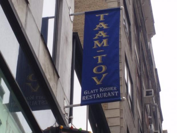 The Health Department shut down Taam-Tov Kosher Restaurant for several violations.