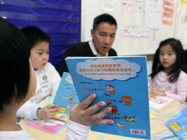 Principal James Lee heads up an elementary school that has a bilingual Chinese Mandarin program.