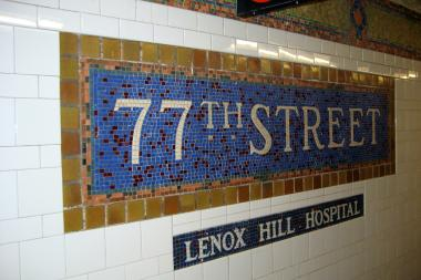 The 77th Street/Lexington Avenue subway station.