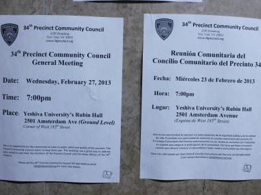 The two fliers, seen here at 142 Laurel Hill Terrace, list different dates for Wednesday night's precinct council meeting.