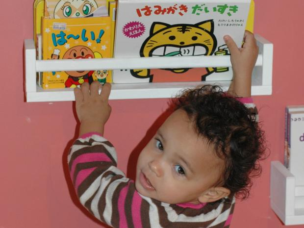 Parents are picking up foreign languages in a bid to help their children become immersed in new tongues.