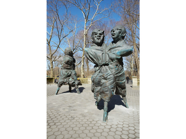 Art Installation in Central Park's Doris C. Freedman Plaza