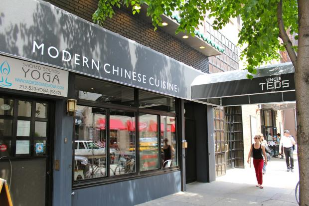 Known as Suzie's for nearly 40 years, the Chinese restaurant on Bleecker Street near Thompson Street will open as Uncle Ted's Modern Chinese Cuisine on May 30, 2013.