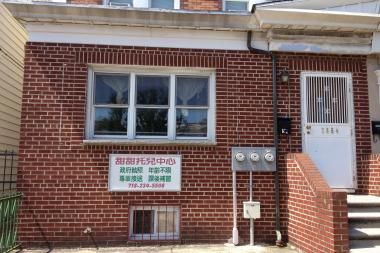 A daycare center at 2054 65th St. in Bensonhurst, where a 3-year-old died suddenly on July 6, 2013.
