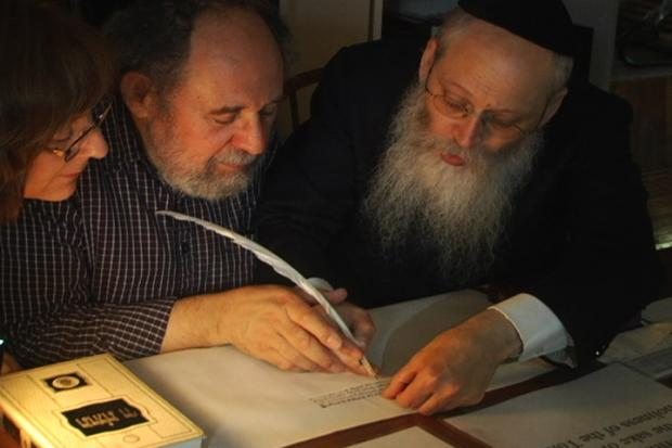 Friends in Crown Heights fund a new Torah in memory of Kazi Benjamin.
